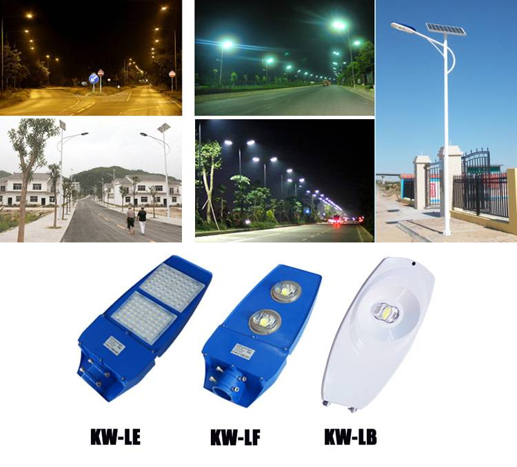 Shenzhen kaiming Factory direct LED street light solar DC 12V 24V road lamp