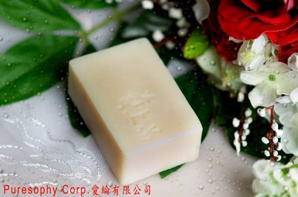 Puresophy Handmade Soap _Pet Soap (Antibacterial)