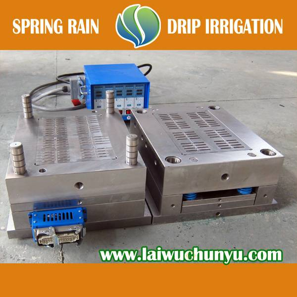 inline flat dripper mould with 64 cavities with semi hot runner
