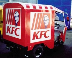 Tuk Tuk Delivery Van