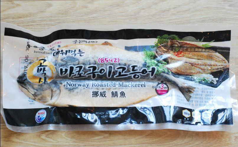 Instant Frozen roasted Mackerel