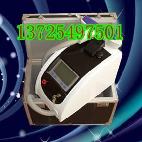 portabal E-light bauty machine