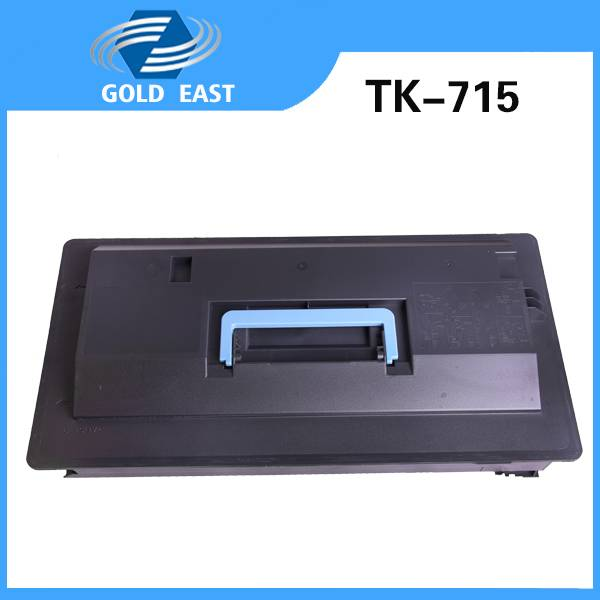 compatible Kyocera toner cartridge TK-715 for kyocera mita copier