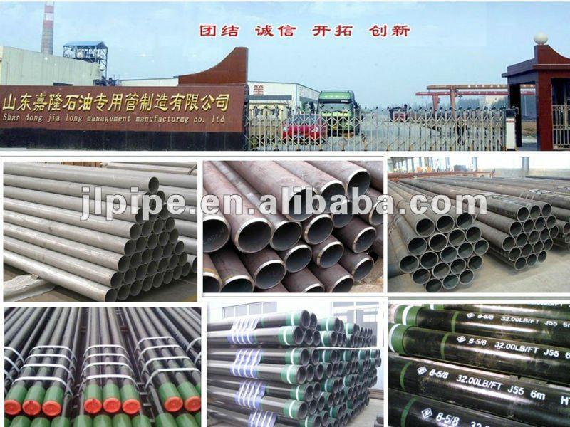seeamless steel pipe manufactory