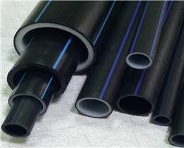 Hdpe Plastic Water Supply Pipe Price