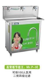 Energy saving warm water filtration drinking machine