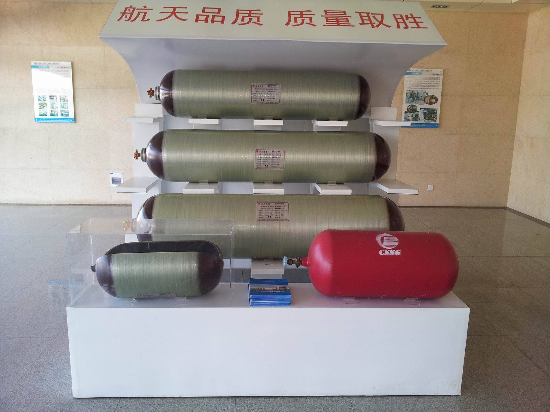 sell cng lng cylinder