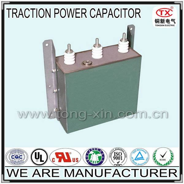 2014 Hot Sale high ripple current handling capabilities Traction Power Capacitor