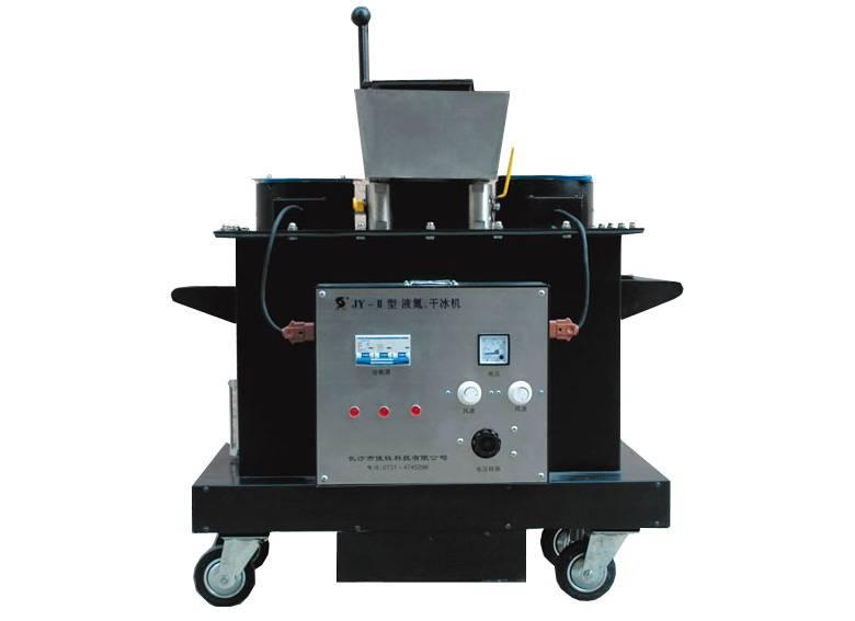 MYO-A Dry ice machine