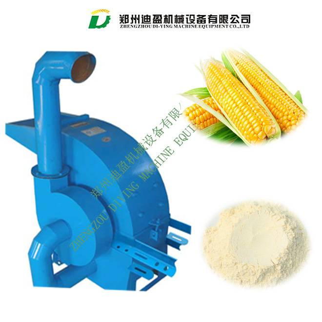 Electric corn grinder, corn flour mill , hammer mill , animal feed grinder