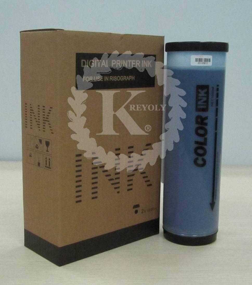 Riso Blue Ink Cartridge