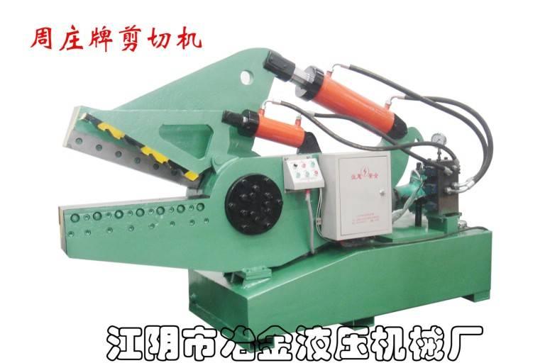 hydraulic shearing machine (Q08-160 Modle)