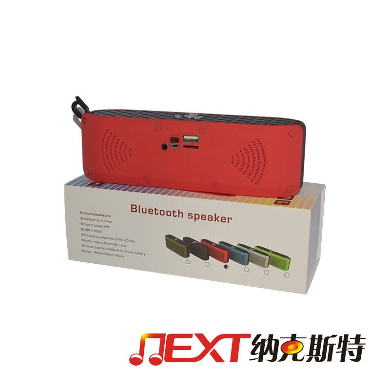 Wholesale creative gift mini bluetooth speaker with fm radio