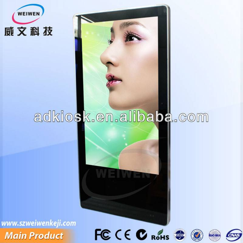 26 inch wall mounted android lcd shopping mall kiosk