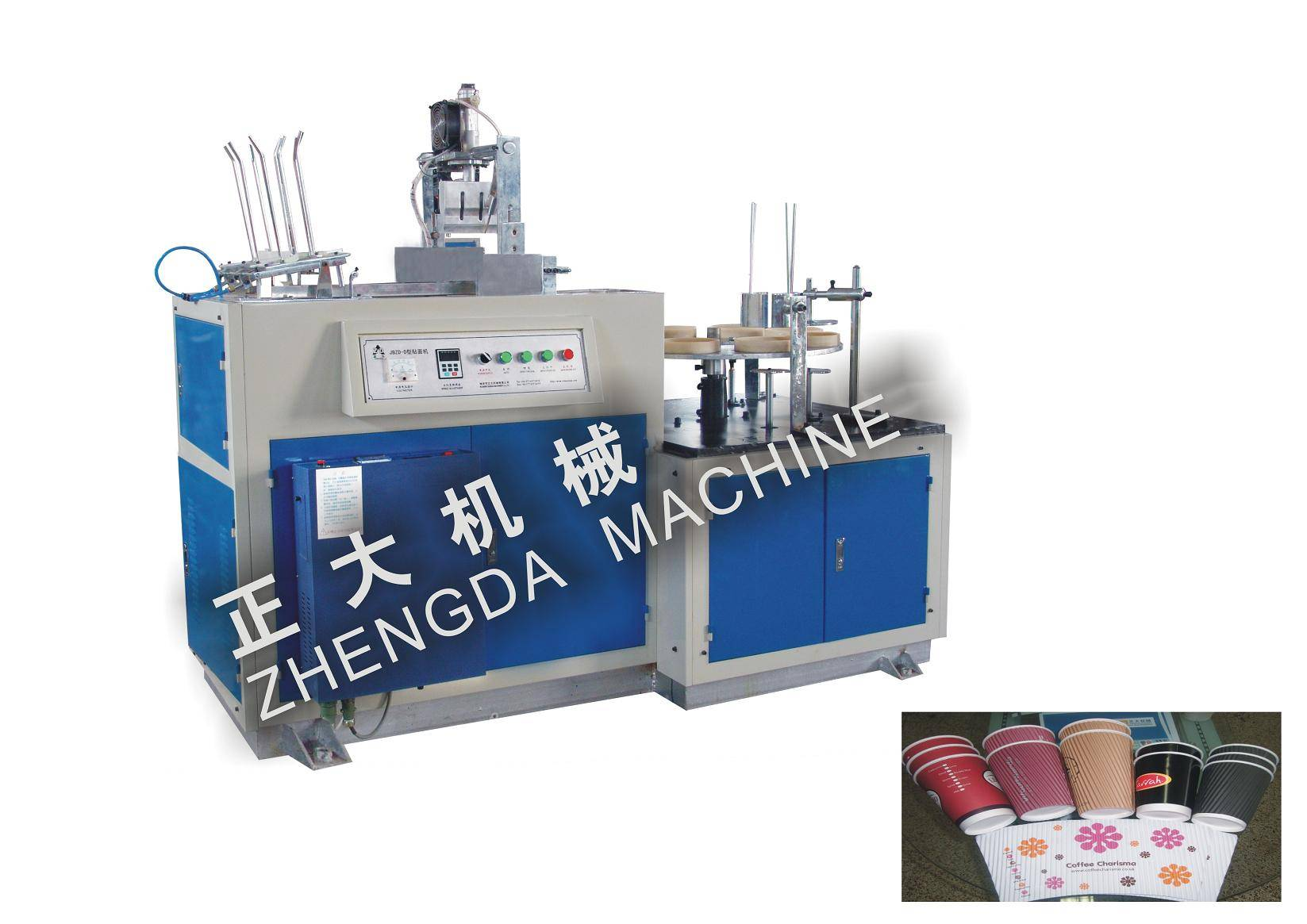 paper cup /bowl over-coating machine
