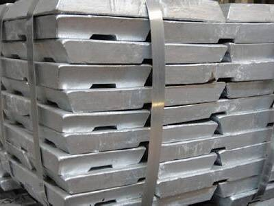 Zinc ingots,high purity zinc ingot