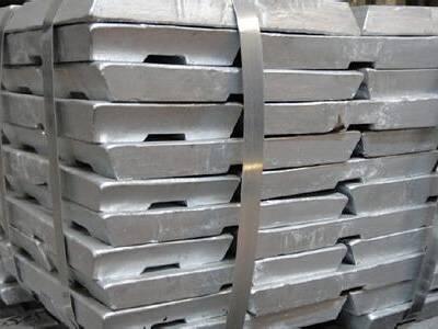Zinc ingots,high purity zinc ingot