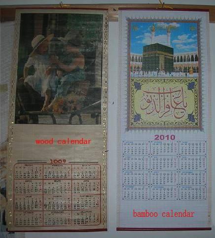 cane calendar bamboo calendar bamboo paper