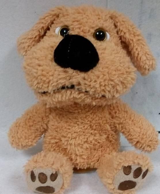 function cute plush toys dog