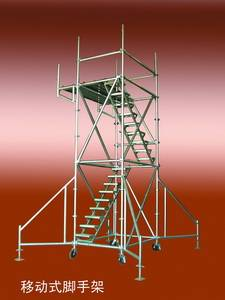 sell ring-lock system scaffold