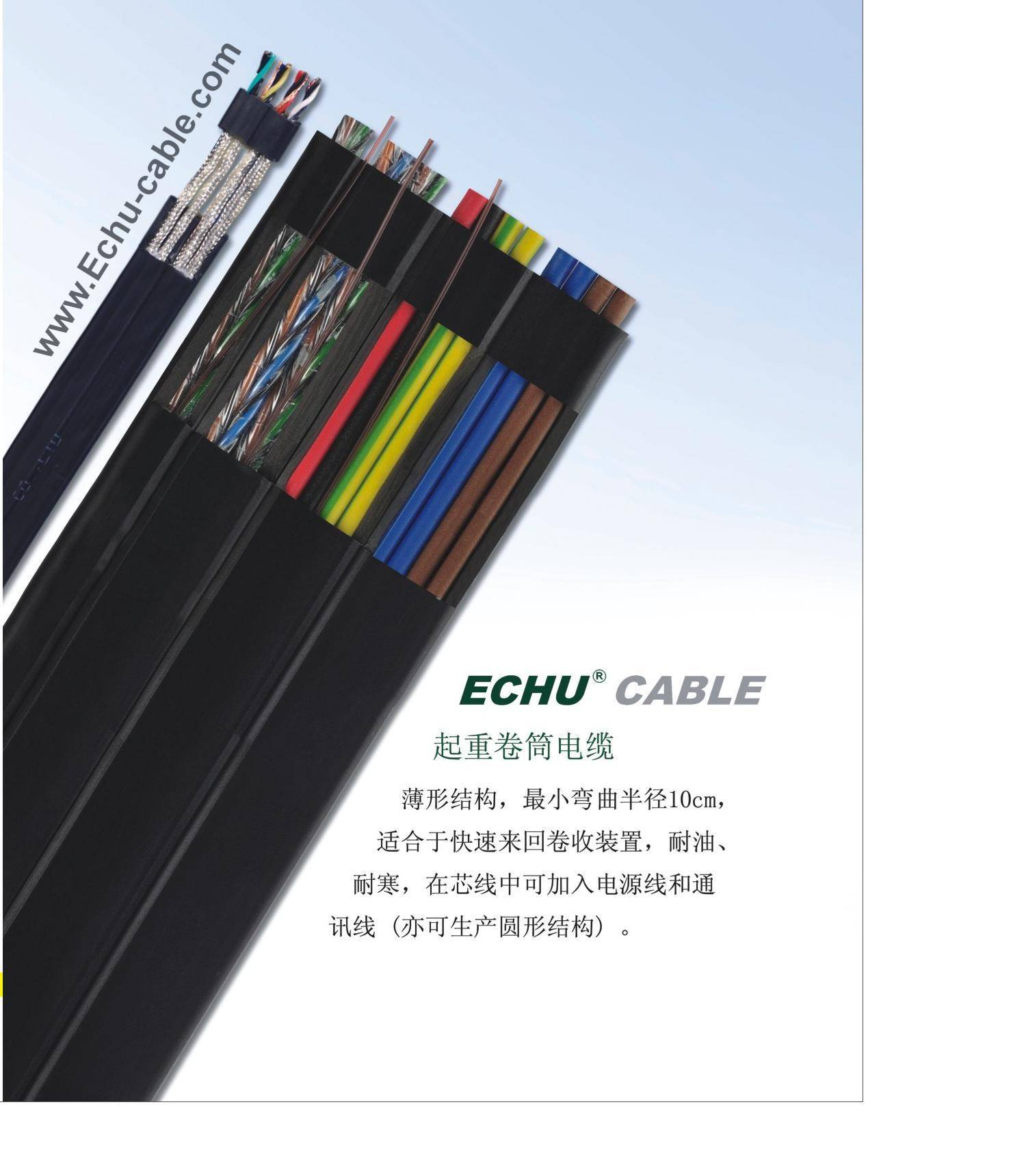 Flat Cable for cranes & conveyors