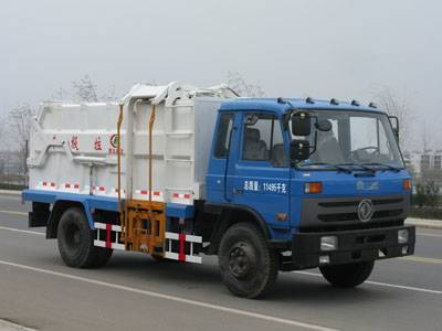Dongfeng side-loading compact garbage truck
