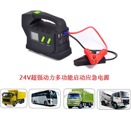 Sell Mini Portable Multi-function Emergency Car Jump Starter