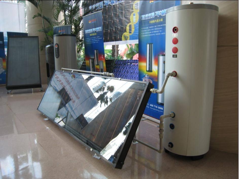 Balcony Solar Water Heater