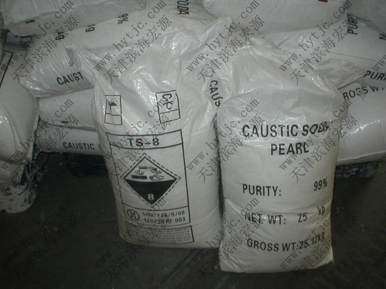 Caustic soda pearls /beads/prills (Sodium Hydroxide Solid)