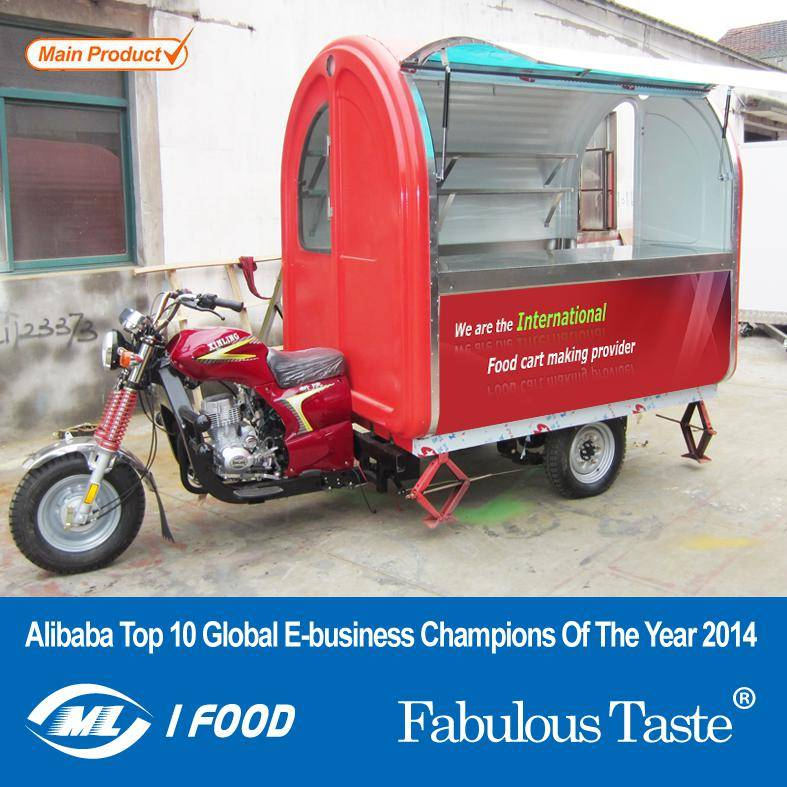Motocycle Fast Food Cart Manufacture