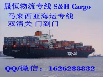 China to Malaysia cargo Door to door by sea air