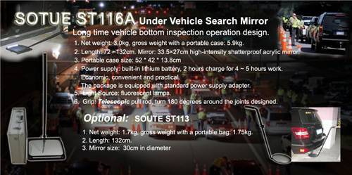 Under vehicle search mirror, Security Mirrors, Safety Mirrors, Search Mirrors