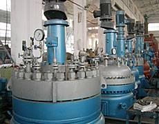 Reaction Vessel pressure vessel,high pressure reactor vessel