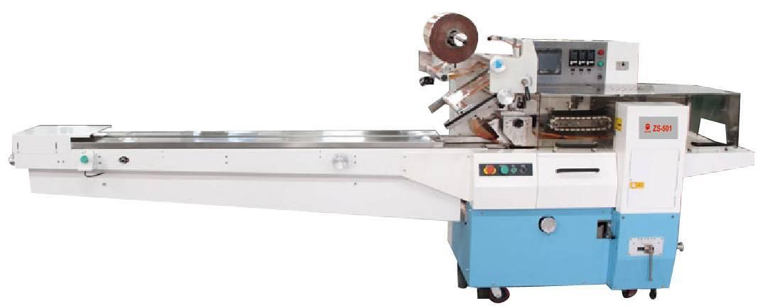 ZS-501/502 horizontal packing machine