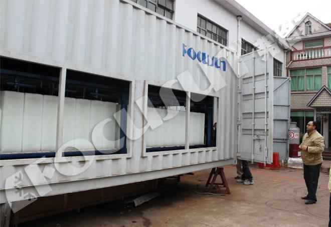 Economical Block Ice Machine with 12.5MT Capacity