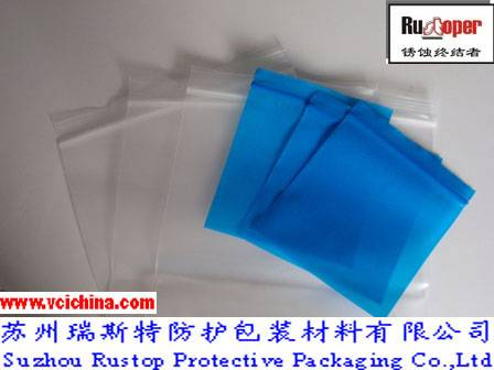 VCI Self Seal Bag