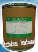 sell Sulfachloropyrazine sodium