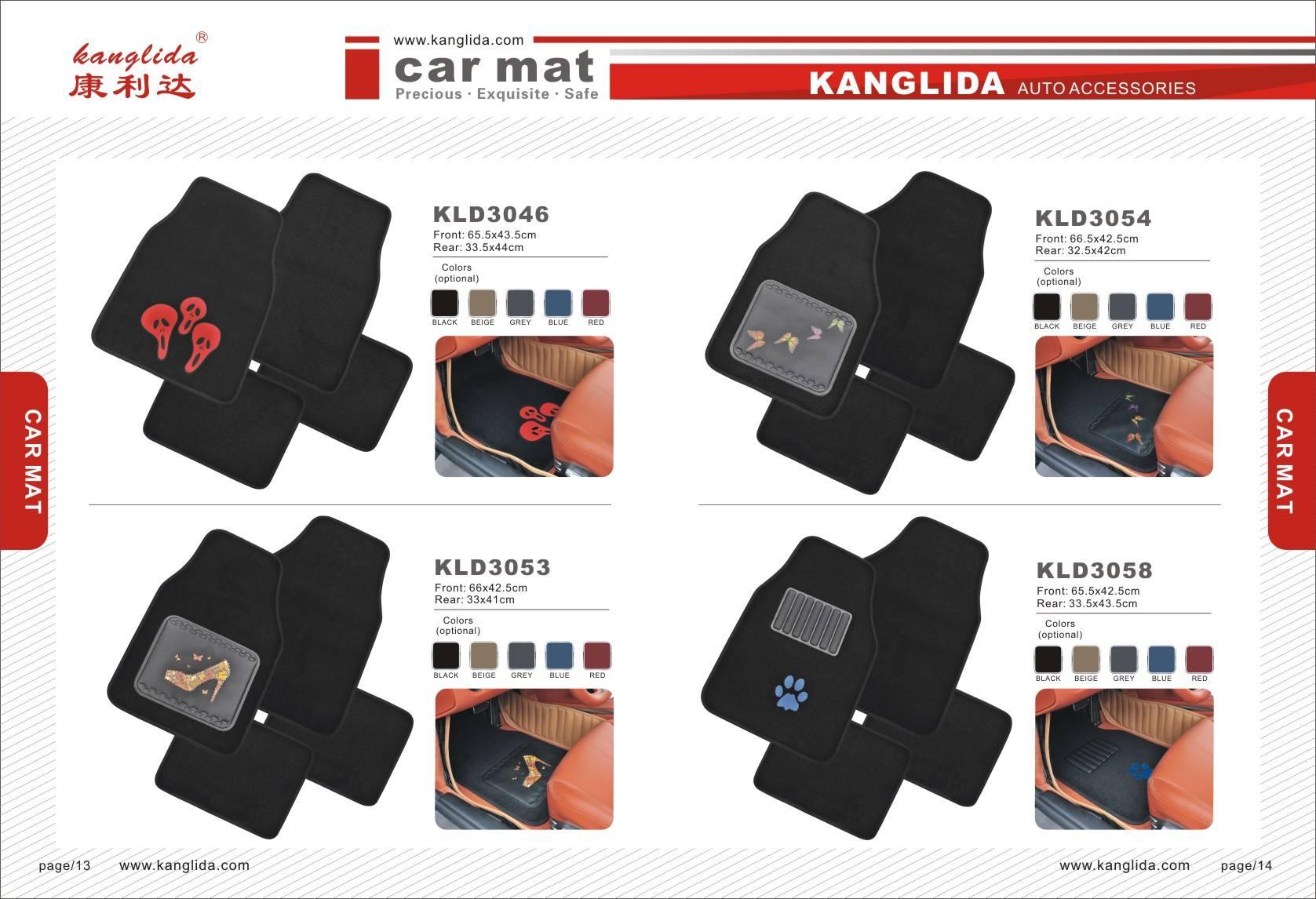 toyota car floor mats