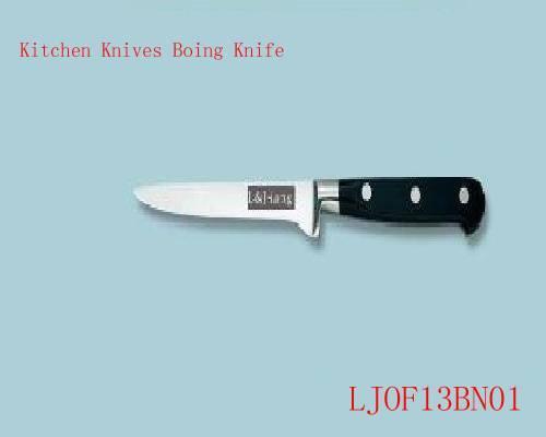 Kitchen Knives Boning Knife