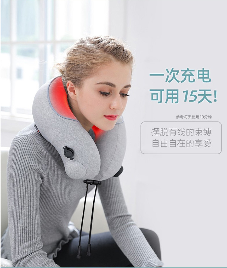 CE certified u shape travel kneading massager shiatsu shoulder neck massager