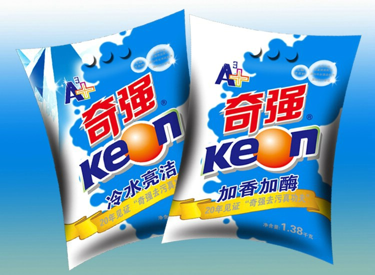 Selling KEON Detergent Powder