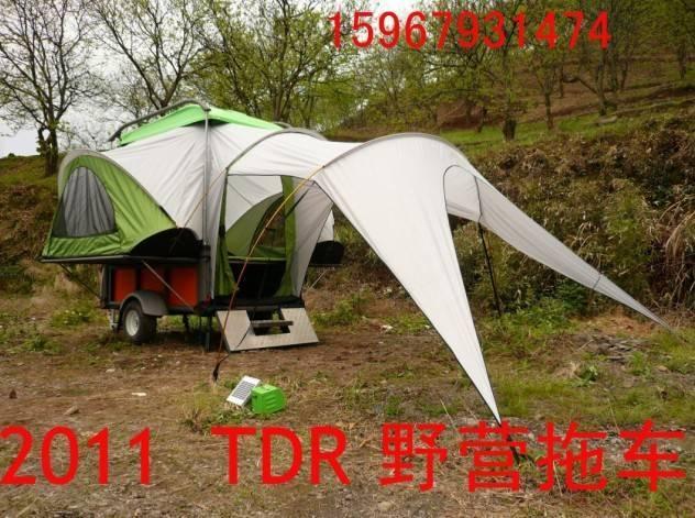 sell Caravan/tent vehicle