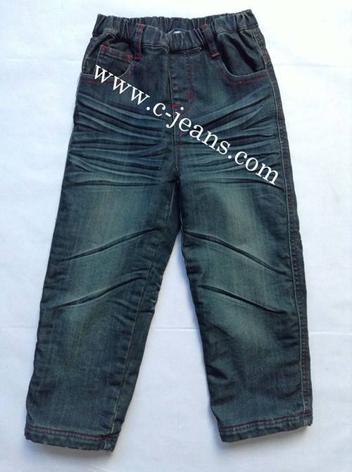 Stylish Boy'S Jeans