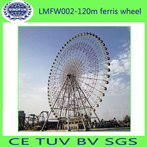 [Sinofun Rides]120m Hydraulic Ferris Wheel FerrisWheelLowest Price