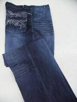Women's Oversize Jeans Pants