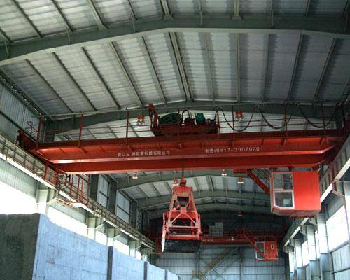 Supply lifting equipment