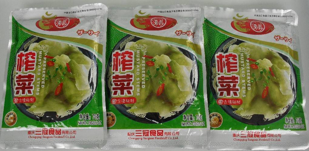 Zha Cai With Delicacy