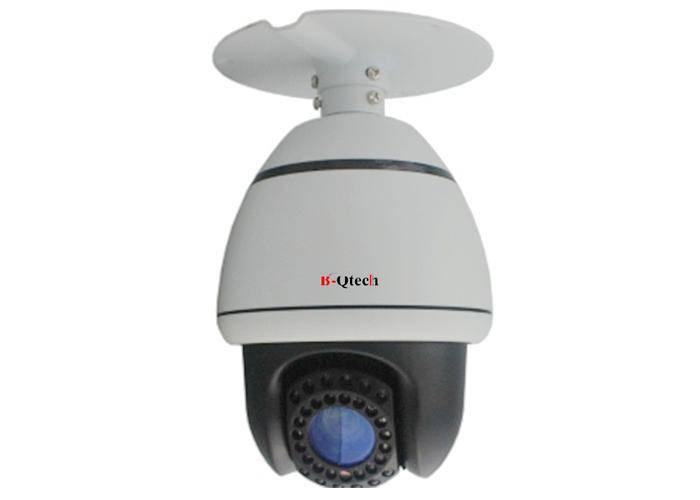 HD 1080P 2.0M network CCTV IP camera Onvif+P2P support P/T camera