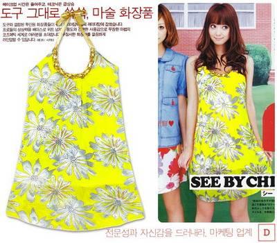 supply korean style fashion tee