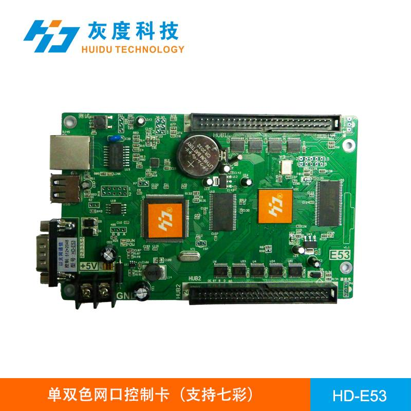 green color led pharmacy cross signs controller HD-E53